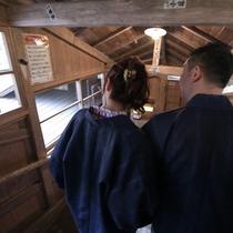 夫婦で階段