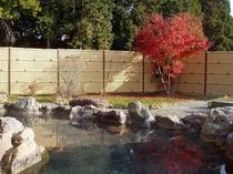 秋の露天風呂②