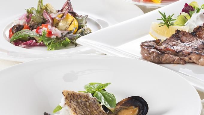 【夕食プチグレードUP】ギリシャ・アペタイザー付★地中海・ギリシャ料理(メイン:肉料理&魚料理)禁煙