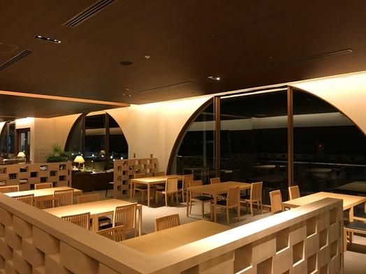 ※眺望指定なしでお得※【夕食:和食】瀬戸内の海の恵みを味わう・和食基本会席料理プラン(禁煙)