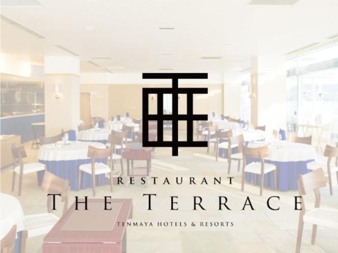 本格ギリシャ料理レストラン「THE TERRACE」へぜひお越し下さい。