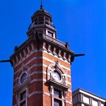 当館から徒歩約10分◆横浜港開港記念館の時計塔◆