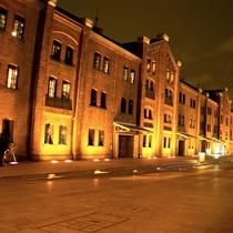 当館から徒歩約20分◆赤レンガ倉庫のライトアップ◆