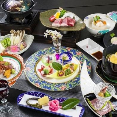 【ドリンクインクルーシブプラン】〜純和風客室で美酒美食を堪能する滞在〜蔵王牛付き「華の会席膳」