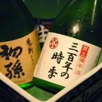 【山形の銘酒】
