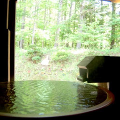 無料貸切風呂「和合の湯」