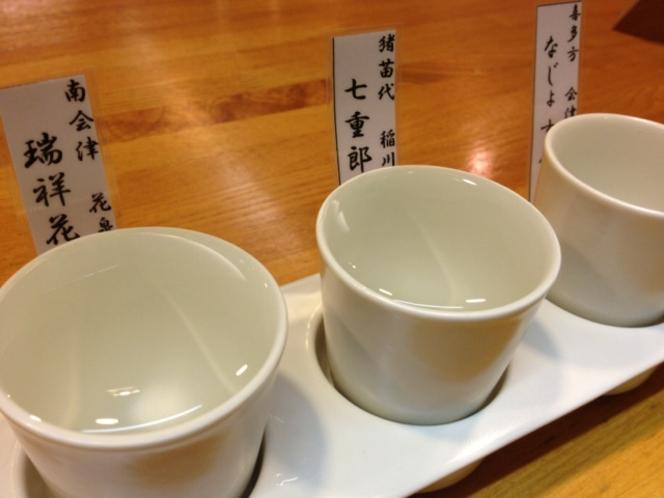 会津の地酒利き酒セット
