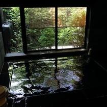 【貸切風呂】『弐ノ湯』