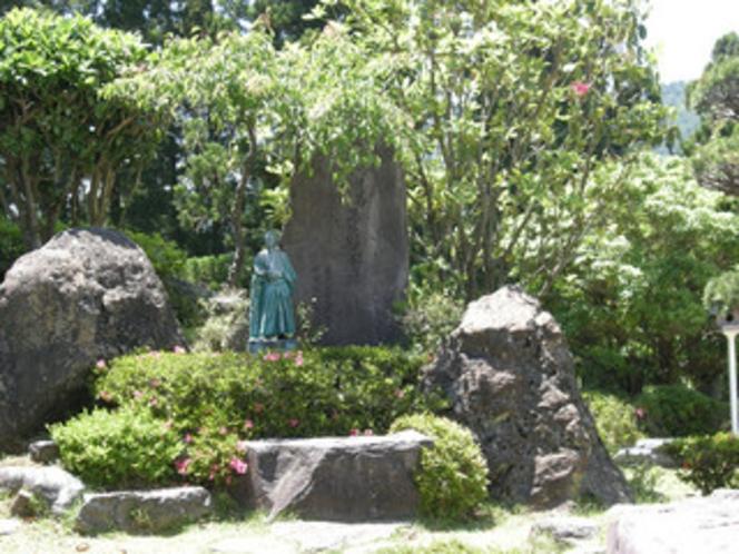 龍馬湯治記念碑