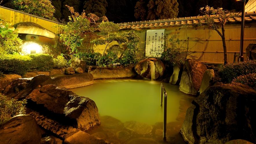 晶子の湯(女性露天風呂)・夜(ワイド)