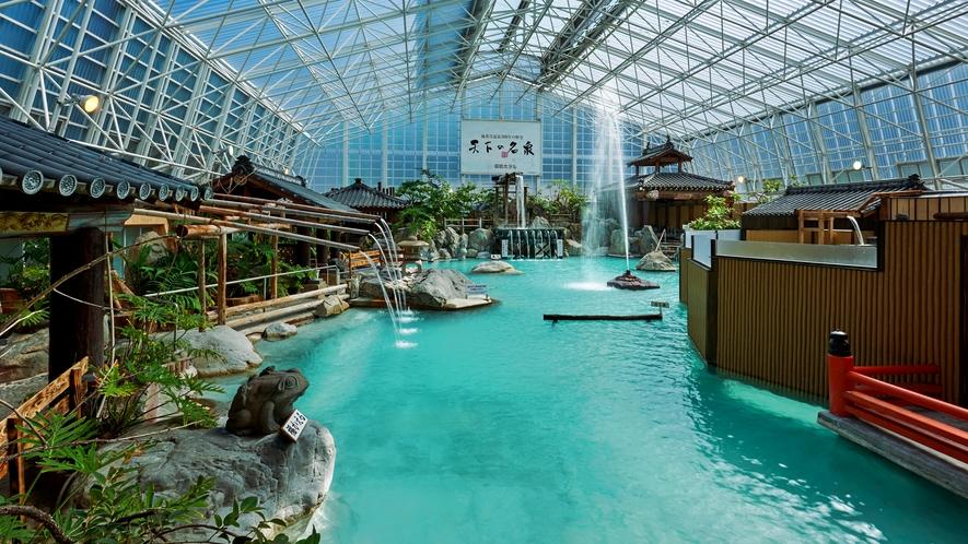 硫黄谷庭園大浴場・昼(ワイド)