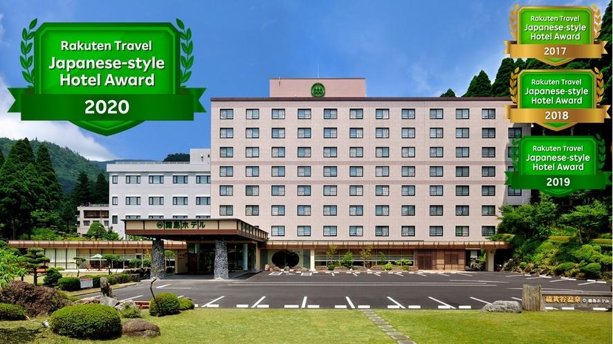 ホテル外観(ワイド)