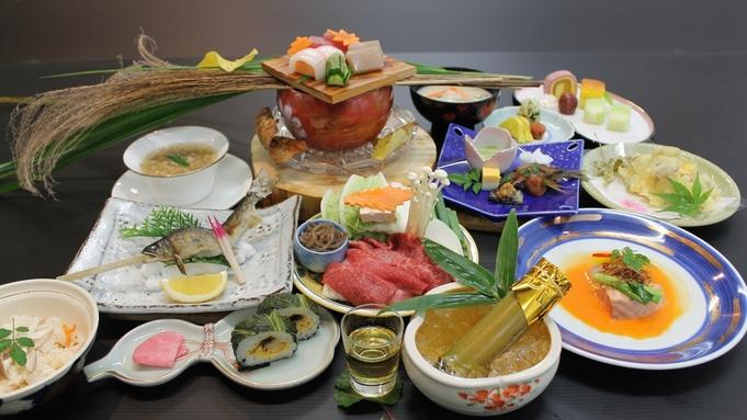 料理長おすすめ熊野ブランド牛と熊野の季節の食材を会席料理にて『熊野牛会席プラン』