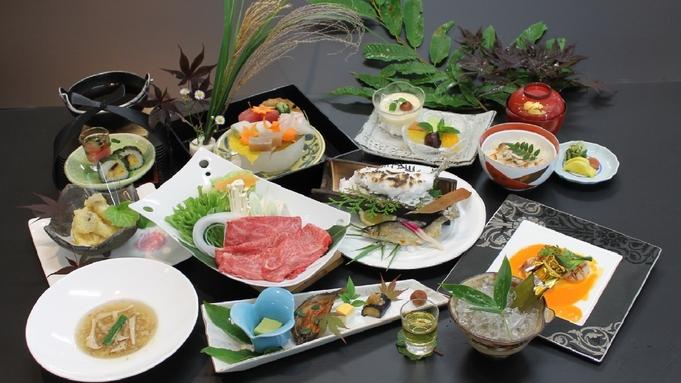 熊野の旬の食材と熊野産鮎の塩焼き会席料理プラン