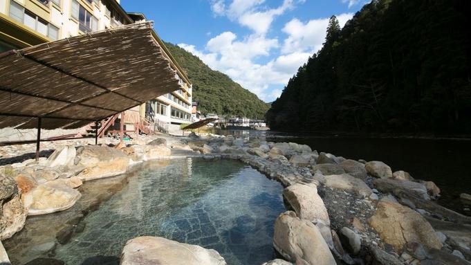 【秋冬旅セール】山水館 川湯みどりや 夕食・朝食付きの宿泊プラン