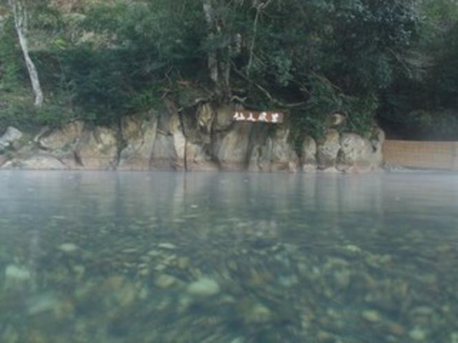 川湯温泉仙人風呂2