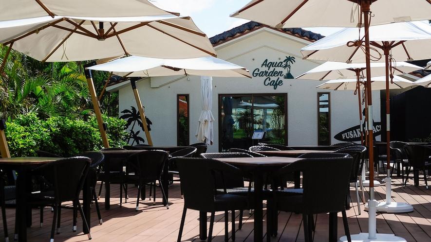 【Aqua Garden Cafe】