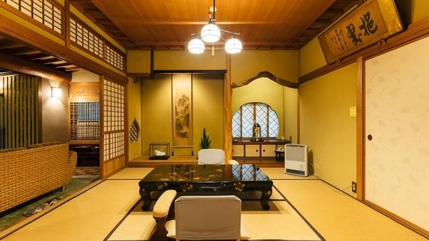 蓮魚庵(8畳+6畳+6畳+リビング)
