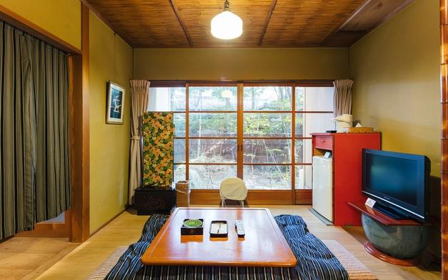 《素泊まりプラン・昭和亭》急なご出張やご宿泊にぴったり。和室一間+掘り炬燵