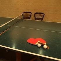 どこか懐かしい温泉宿の卓球場 (都合によりご利用頂けない場合もございます。)