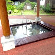 *【赤倉温泉足湯公園】温泉ソムリエ発祥の地、赤倉温泉。