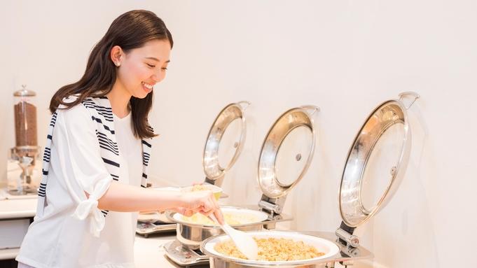 【シンプルステイ】Ready Set Go! 旅でまちを元気に♪彩り豊かな朝食無料サービス◆