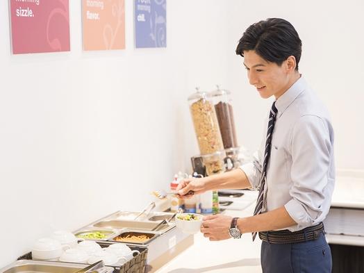 【ポイント10倍★夏旅】 Point Up ! 朝食サービス 【現地決済or事前決済】◆