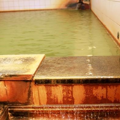 【冬季限定】冬の特別メニュー【日替り鍋】&源泉かけ流しの天然温泉♪ダブルであったかプラン!