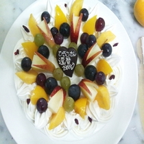 記念日ケーキの1例