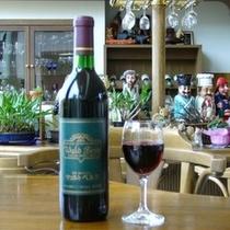 00 オリジナルワイン
