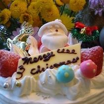 00 クリスマスケーキ