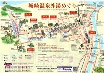 城崎温泉map