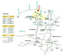 京阪神からのアクセスmap