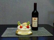 wineと誕生日のケーキ★