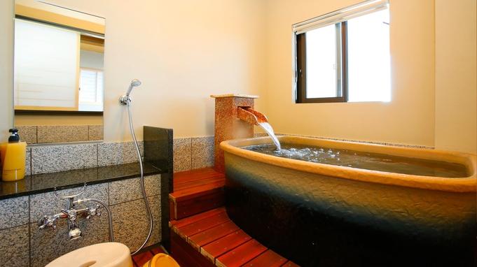 【和のスイート】10畳和室+寝室8畳+【温泉利用の風呂】が付いたモダンな部屋【高層階】