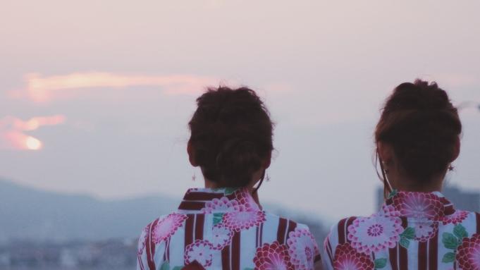 【女子会】可愛い色浴衣&アメニティ付♪石段街をカラコロ散歩プラン★4名まで夕食部屋だし