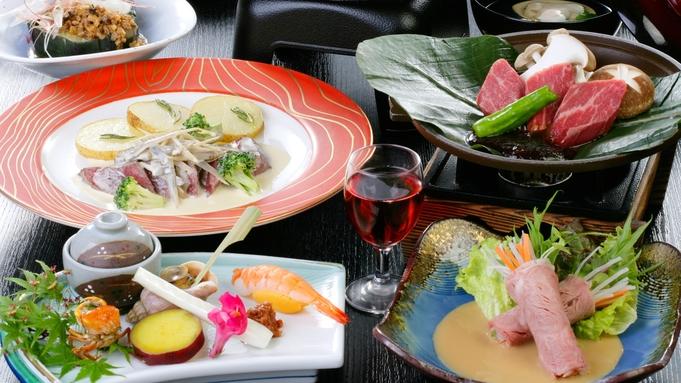 ◎特◎フレッシュ☆上州牛の創作料理で舌鼓!味覚満喫ちょっと豪華な夕食プラン