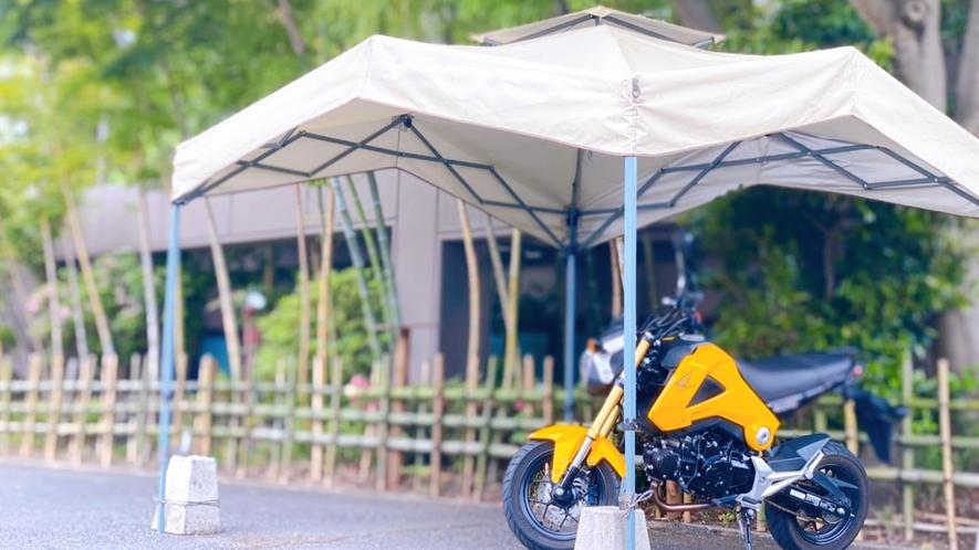 バイク用雨除けテント(ツーリングプラン)