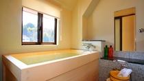 最上階展望客室[温泉付き]~601~「浴室」