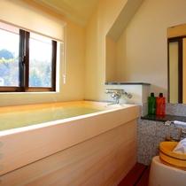 ヒノキの展望風呂客室「浴槽」