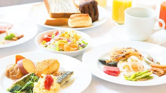 【最上階55平米以上!】ファミリー・カップル予約を応援!<こだわりの朝食ブッフェ付き>