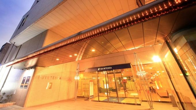 【秋冬旅セール】最上階55平米以上!ファミリー・カップル予約を応援!<こだわりの朝食ブッフェ付き>