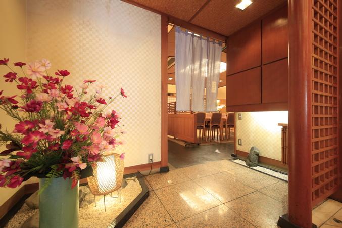 日本料理レストラン「あじさい」