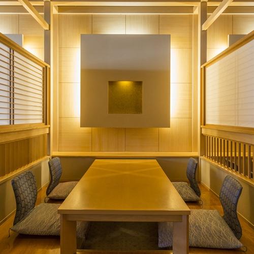 *【和食処 三日月亭 客席(一例)】半個室のお席もございます。