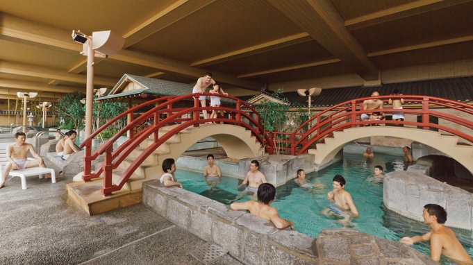 温泉!プール!で ゆったり♪ファミリーバイキングプラン