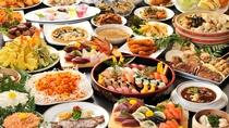 **【ディナーバイキング(一例)】どーんと60種以上!季節に応じたお料理をご提供しております。