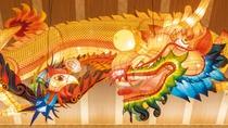 **【龍宮亭ロビー(一例)】天井には龍と鳳凰がお出迎え!