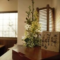 ◆レストラン「旗籠(はたご)」