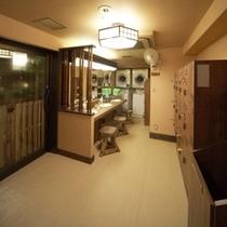 ◆女性大浴場【脱衣室】