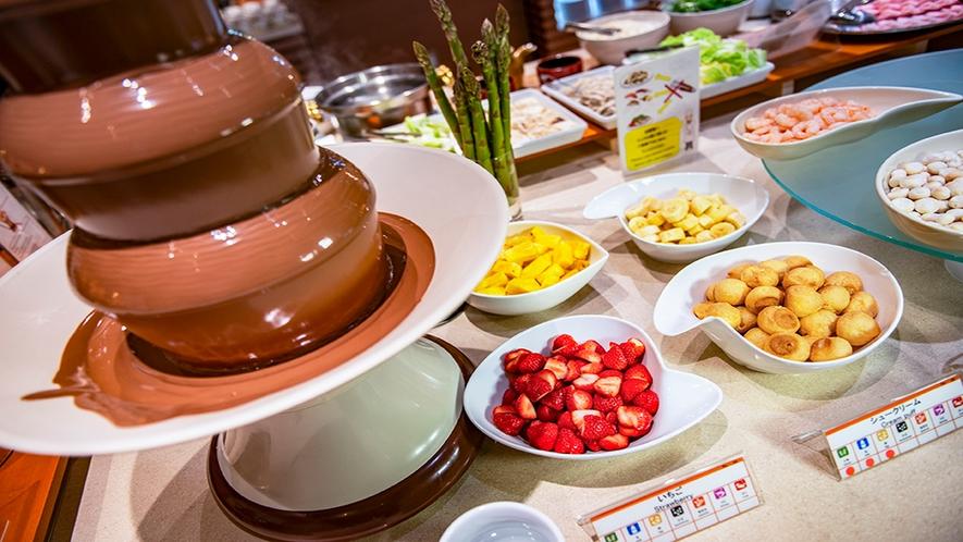 【和洋中バイキング(夕食)】チョコレートファウンテン